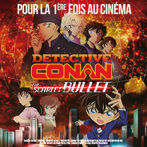 Une clearfile DETECTIVE CONAN : THE SCARLET BULLET