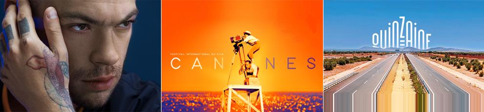 CANNES 2019 :  LES AUTRES PALMARÈS