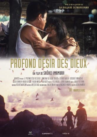 LE PROFOND DESIR DES DIEUX