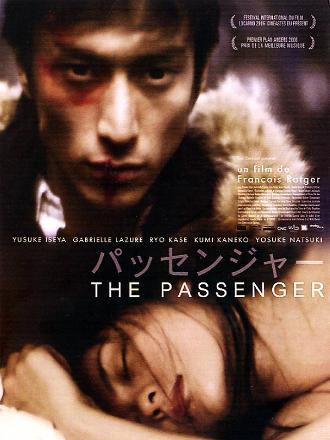 THE PASSENGER - 2006