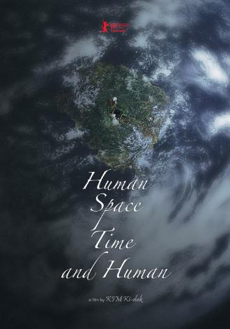 HUMAN SPACE TIME AND HUMAN