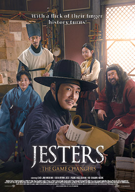 JESTERS : THE GAME CHANGERS