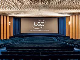 UGC Normandie